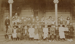 American School Children